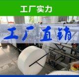 天津雙口氣泡塑料吹膜包裝星辰氣泡袋