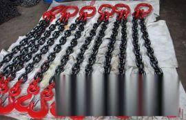 厂家直销 单腿多腿成套链条吊索具 链条索具加工定制