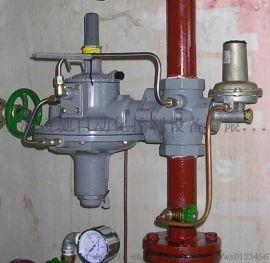 美国FISHER费希尔299HS燃气调压器
