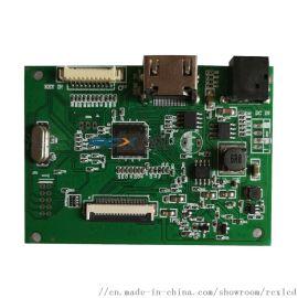 EDP-30PIN液晶屏驱动板