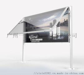 铝合金宣传栏户外广告栏公告栏壁挂宣传栏