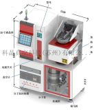 YG8N合金刀具真空钎焊炉