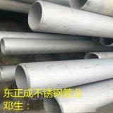 四川304不鏽鋼工業管,薄壁不鏽鋼工業管