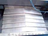 数控机床导轨钢制防护罩 沧州嵘实钢制防护罩