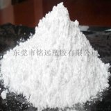 PET粉末 涤纶树脂40目60目粉末 加工厂