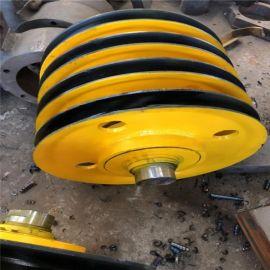 鑄鋼滑輪片起重機各種型號滑輪片量大從優大噸位滑輪組