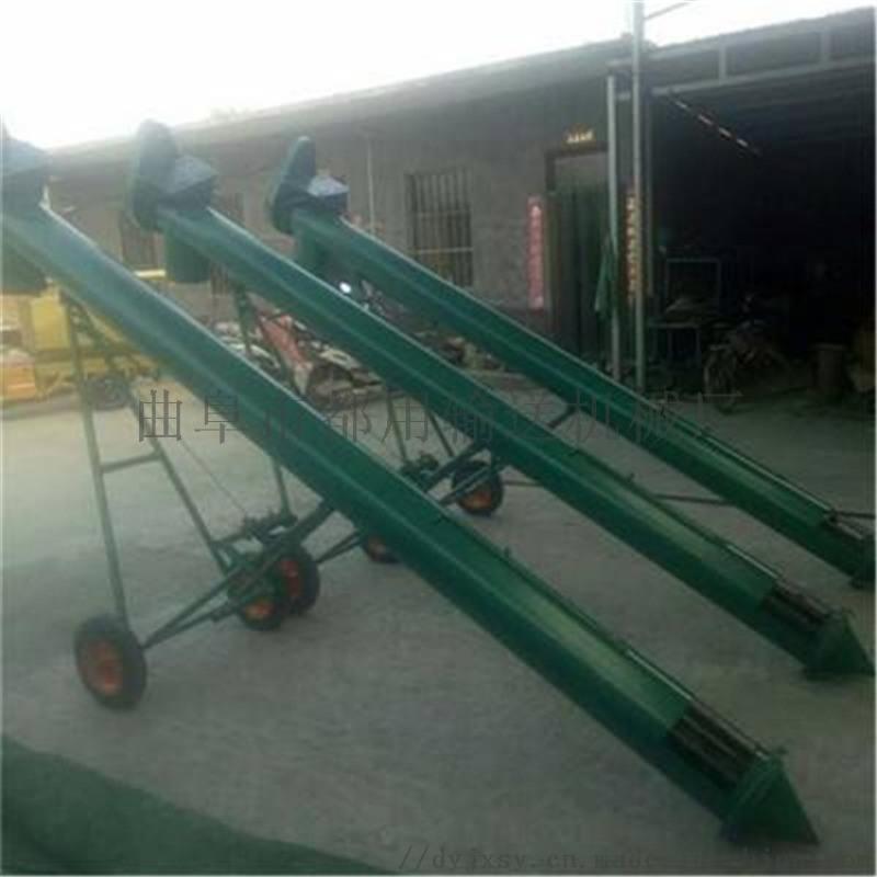邵阳螺旋提升机厂家 移动式螺杆上料机