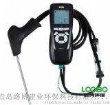 KIGAZ50 便携式烟气分析仪