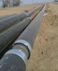 直埋钢套钢玻璃钢保温管,预制钢套钢管道