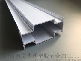 abs塑料异型材 乳白不透光 abs挤出塑胶