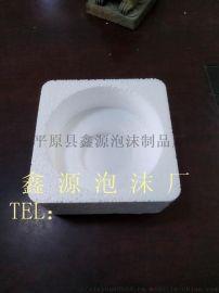 济南鑫源泡沫包装箱制品厂