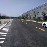 马路划线材料说 热熔材料 公路划线材料