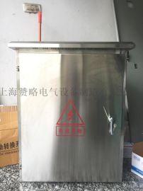 抚顺ZLK-2L-5.5kw一控二一用一备户外防雨型全自动水泵控制箱 不锈钢自动轮换配电箱