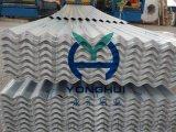 铝镁锰彩涂压型屋面板