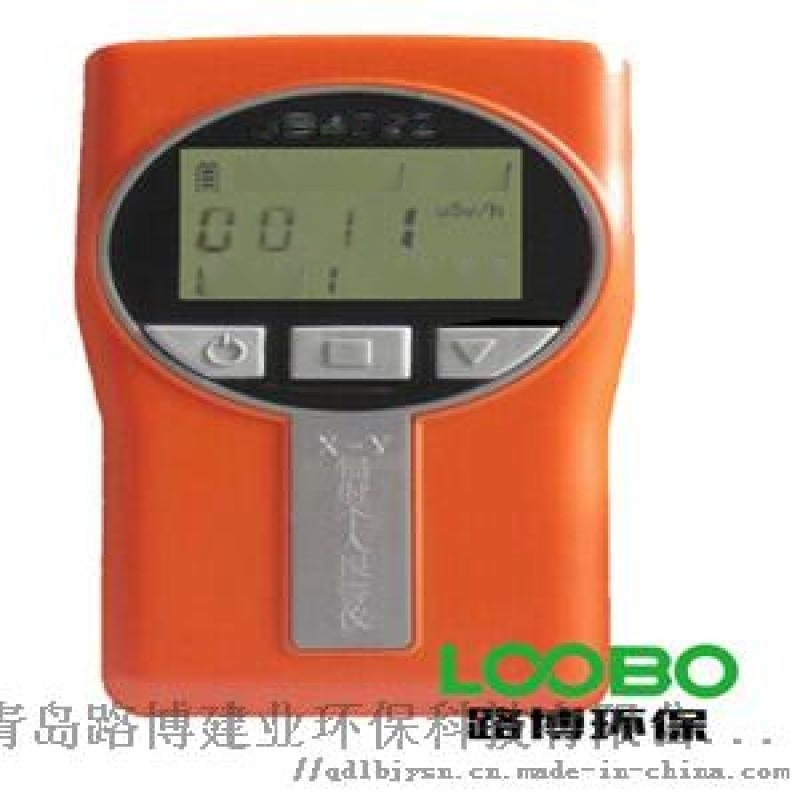 直销JB4022型X-γ辐射个人报 仪