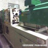 转让二手TS150吨台湾震雄注塑机 塑料平安专业彩票网注塑机九成新节能省电卧式机
