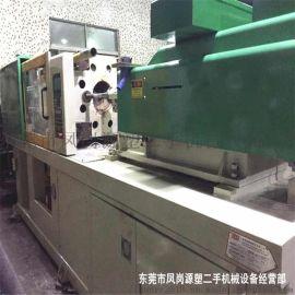 转让二手TS150吨台湾震雄注塑机 塑料机械注塑机九成新节能省电卧式机