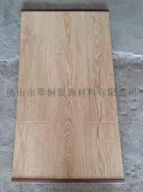 厂家佛山直销手抓纹强化地板耐磨11厘仿实木复合地板