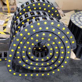 物流分拣设备用塑料拖链 尼龙坦克链