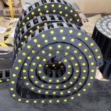 物流分揀設備用塑料拖鏈 尼龍  鏈