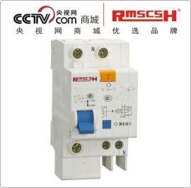 DZ47LE-63/1P+N 漏電斷路器