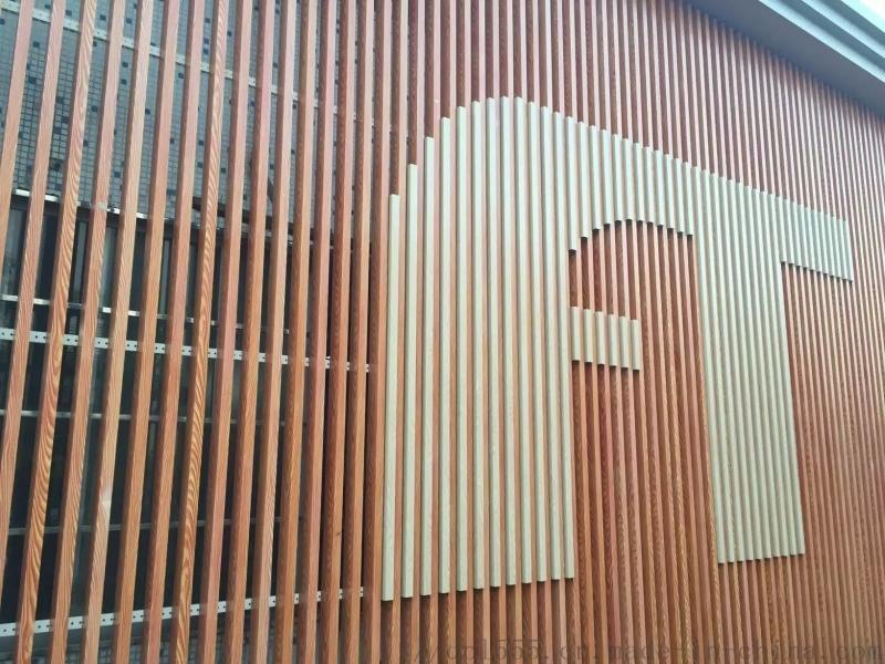 麦霸外墙型材铝方管 彩色金属铝方管【铝方通】