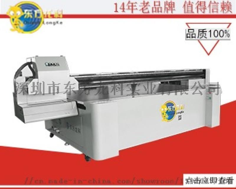 瓷砖玻璃竹木纤维背景墙UV平板打印机2513