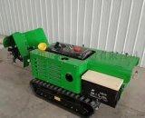 履帶式施肥回填機 35馬力遙控式田園管理機