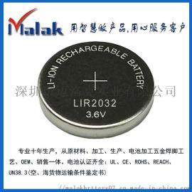 生产供应LIR2032可充电纽扣电池3.6V