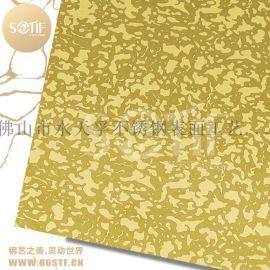 宁夏电梯装饰用不锈钢蚀刻板 带花纹图案不锈钢板