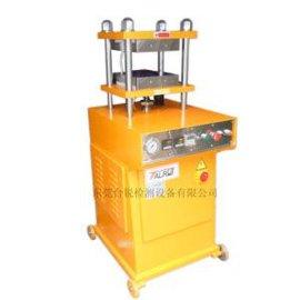 塑料成型压片机 山东TR-501AD压片机