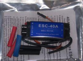 无刷电调(40A)