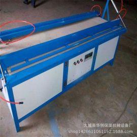 亚克力折弯机 ABC折弯机上下加热全自动亚克力折弯机
