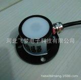 光合有效辐射传感器  变送器高精度专业生产厂家直销