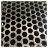 安平不鏽鋼篩板網 304 316圓形網孔加工 過濾網板
