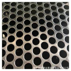 安平不锈钢筛板网 304 316圆形网孔加工 过滤网板