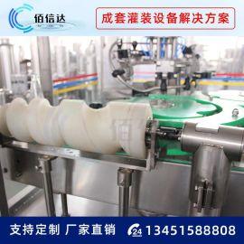 牛奶灌装机生产线 灌装机 三合一全自动饮料灌装机
