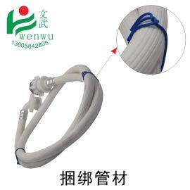 月季扎線 扎絲包膠扎條帶 特價電鍍鐵鋅鐵絲扎線電纜扎線圓扁綁絲