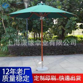 户外木架太阳伞、户外实木伞架庭院伞