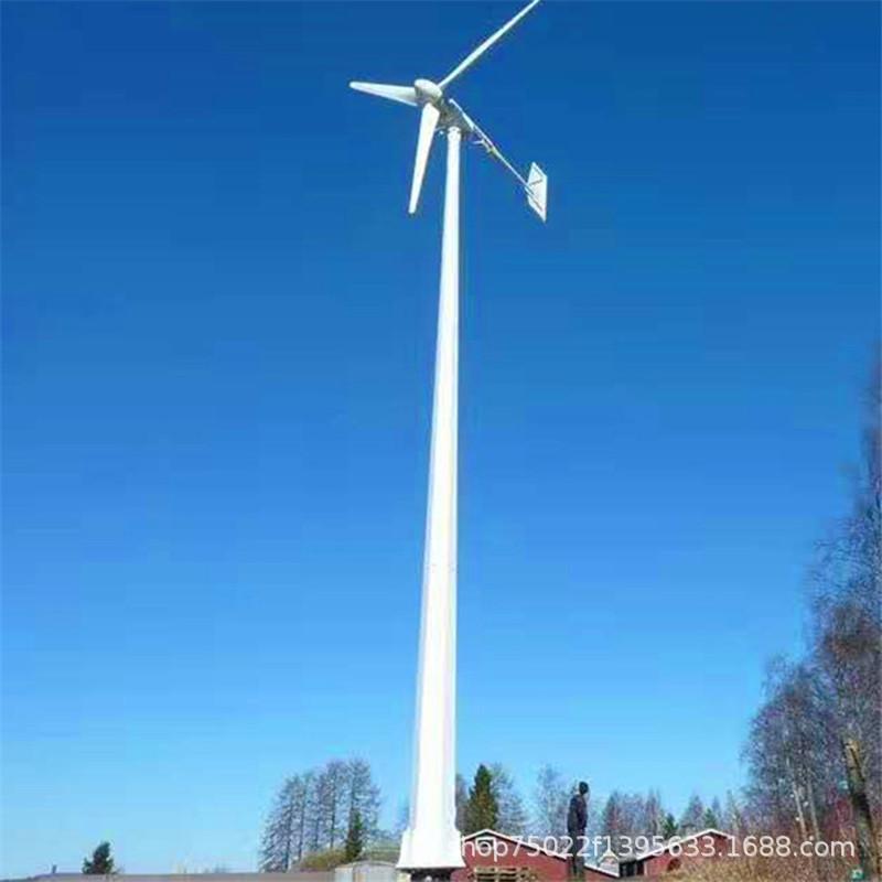 工程用中小型風力發電機電網補充新型風電設備20千瓦風力發電機