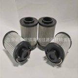 供应 0060R010V 0060R020ON液压油滤芯 钢厂电厂过滤器滤芯