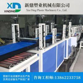 张家港厂家直销PVC木塑板材生产线 pe木塑生产线