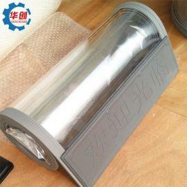 磁吸門帘pvc 磁吸門帘配件 鋁合金轨道磁吸門帘配件厂家批发价格