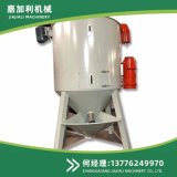 立式搅拌干燥机 粉体颗粒烘干干燥机 混合干燥机定制
