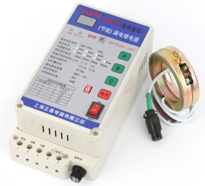 智能型漏电继电器(JD46)
