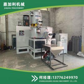 高速混合机  pvc高速混合机  立式塑料混合机多规格可选