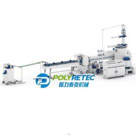 PE薄膜拉条造粒生产线