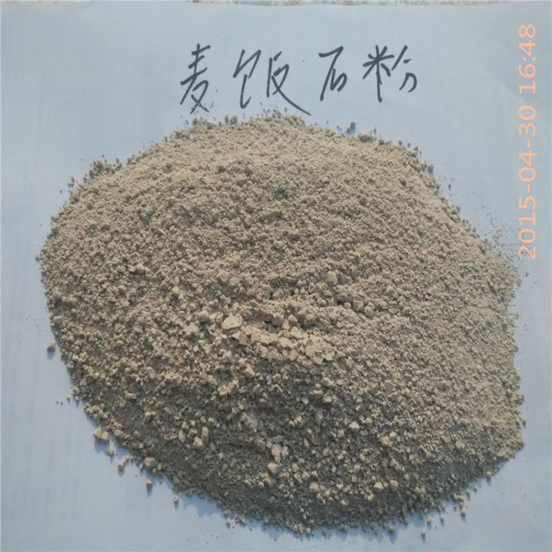 供應畜牧養殖用麥飯石粉 魚蝦飼料麥飯石粉