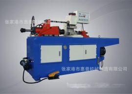 GD60供应管端成型机,缩管机定制