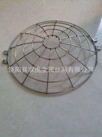 LED灯保护网罩 防撞钢丝网罩 不锈钢灯罩网罩